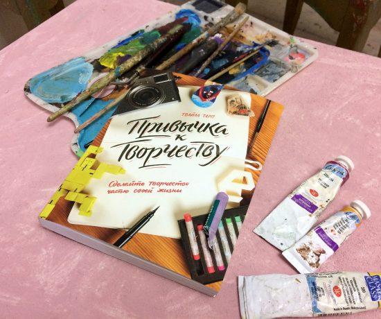 Мастерская художник творческое свидание | Nadin Piter Надин Питер блог Нади Демкиной