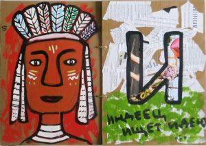 Азбука коллаж буква И книга художника Надя Демкина | Nadin Piter Надин Питер блог Нади Демкиной