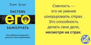 Дэнни Грегори книги о творчестве критика публика художник | Nadin Piter Надин Питер блог Нади Демкиной