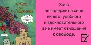 Яна Франк книги о творчестве критика публика художник | Nadin Piter Надин Питер блог Нади Демкиной