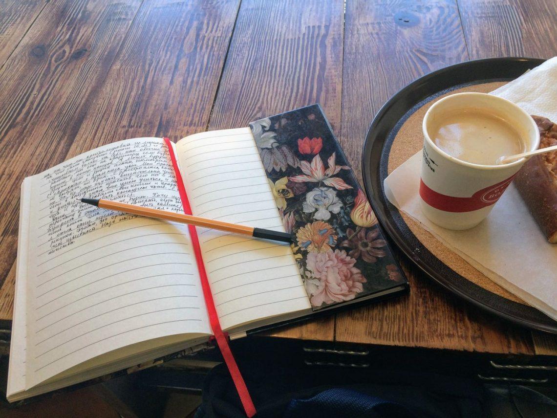 Книги о творчестве критика публика художник | Nadin Piter Надин Питер блог Нади Демкиной