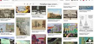 Пинтерест Петербург художник Надя Демкина | Nadin Piter Надин Питер блог Нади Демкиной
