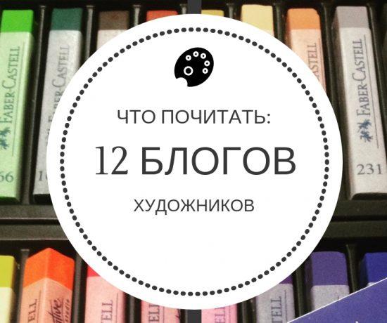 Надя Демкина художник Блоги художников что читать о творчестве | Nadin Piter Надин Питер блог Нади Демкиной