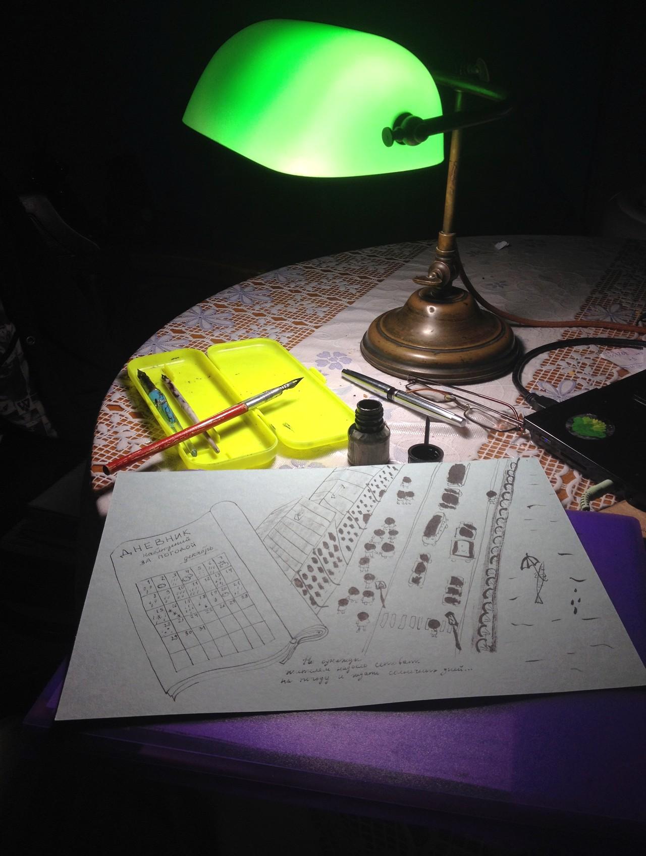 Как рисовать каждый день: простая практика дневник благодарности| Nadin Piter Надин Питер блог Нади Демкиной