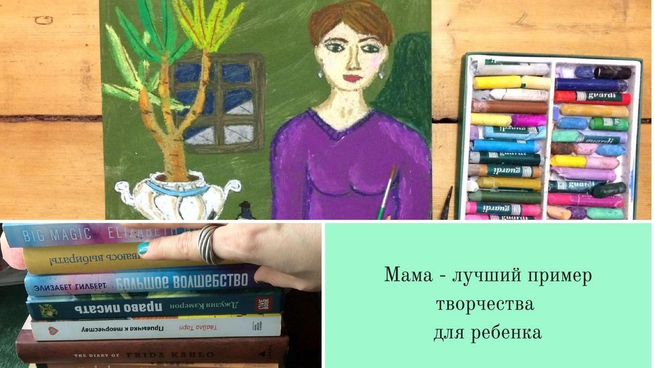 Как начать рисовать с детьми 7 простых шагов | Nadin Piter Надин Питер блог Нади Демкиной