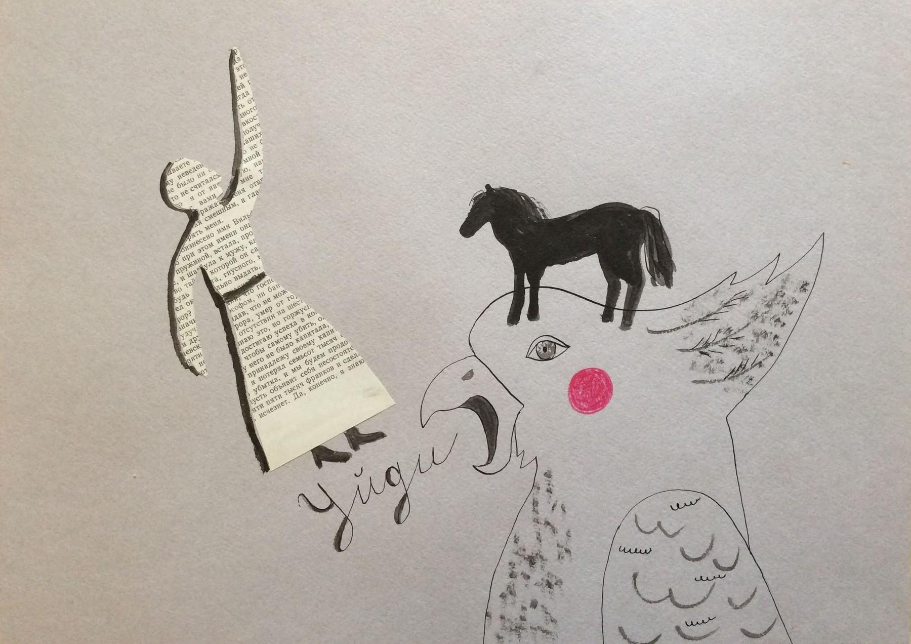 Как иллюстрировать поэзию: мой мастер-класс на Ночи музеев