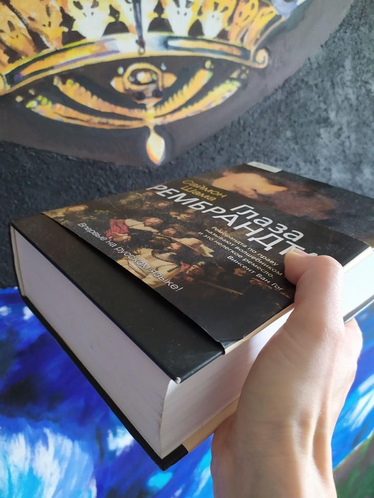 Читаю книги об искусстве - 7 бесплатных подарков для художника | Nadin Piter Надин Питер блог Нади Демкиной