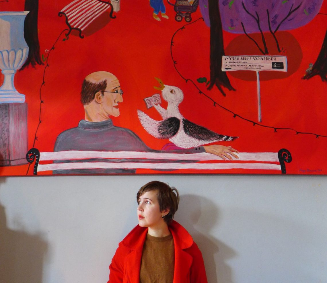 Как стать художником Надя Демкина выставка Цифербург | Nadin Piter Надин Питер блог Нади Демкиной