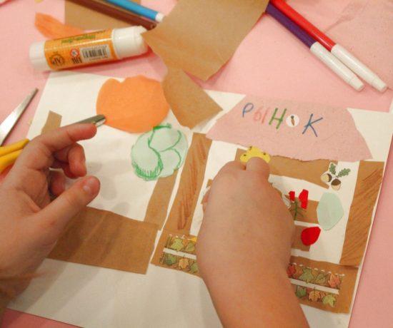 Как сделать осеннюю книгу с детьми: разворот про рынок   Блог Нади Демкиной Надин Питер Nadin Piter