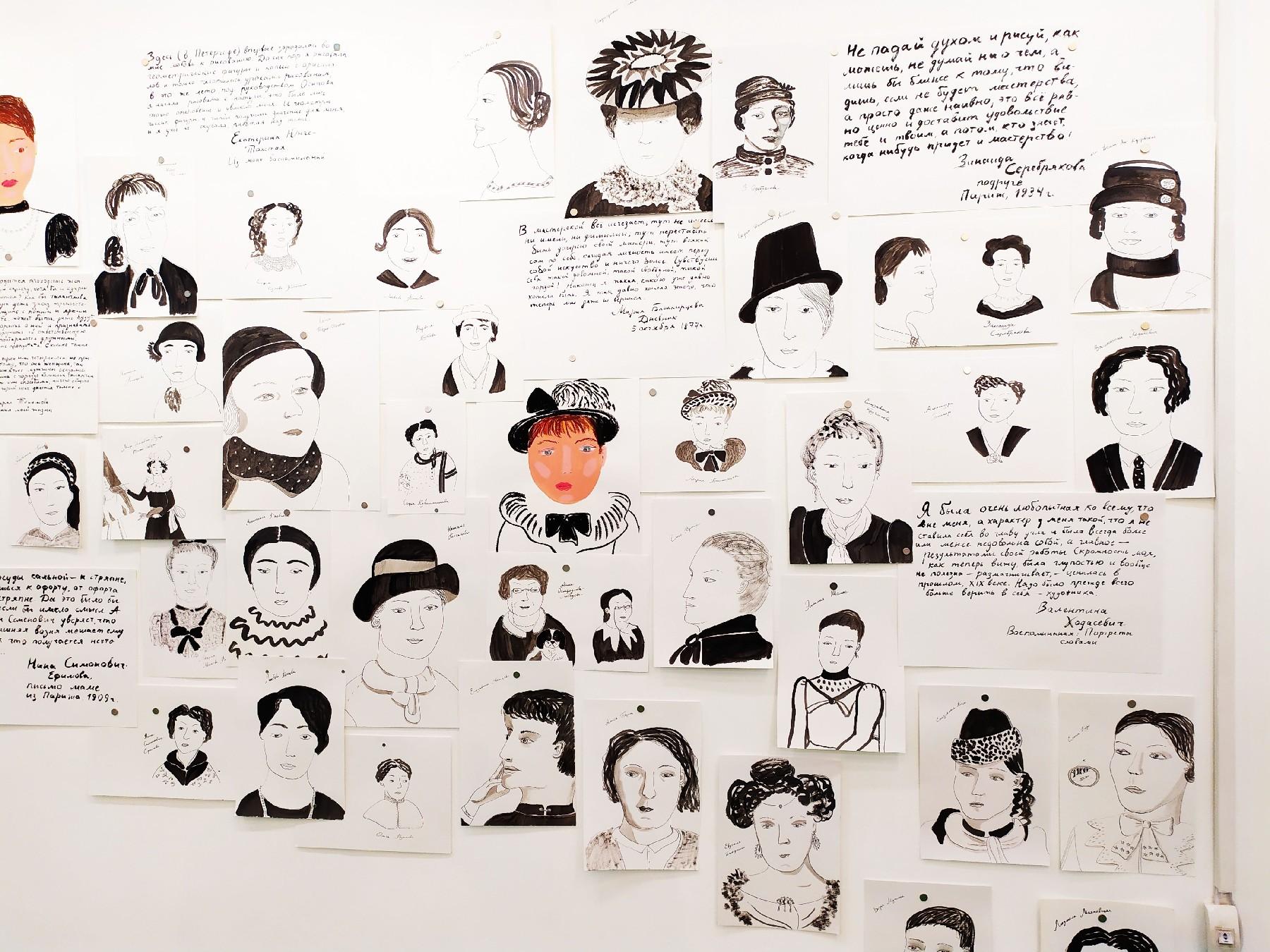 Выставка Невидимое искусство: русские женщины-художницы 19 века | Nadin Piter Надин Питер блог Нади Демкиной