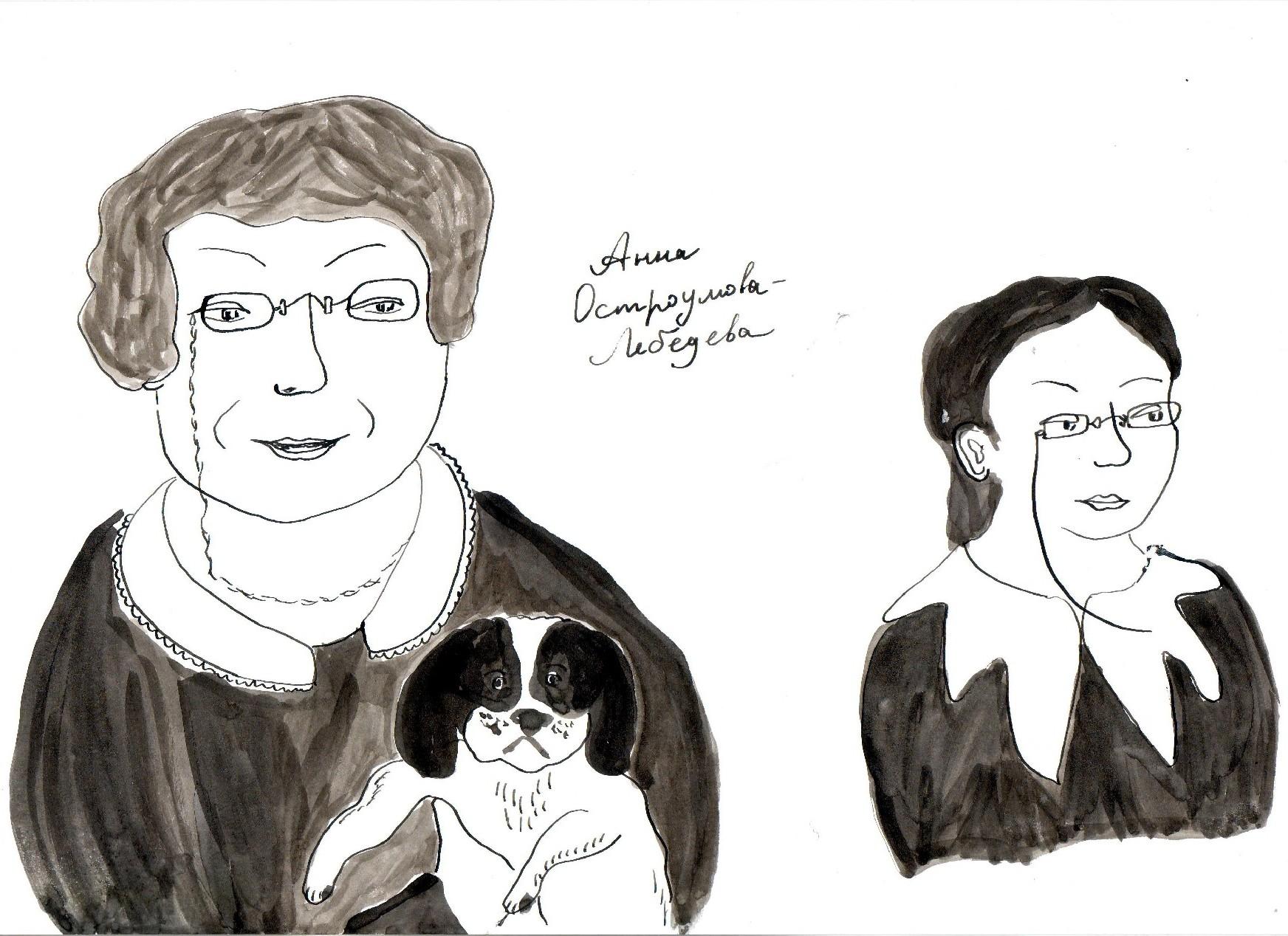 11 книг русских художниц: что почитать Дневники, воспоминания, письма| Nadin Piter Надин Питер блог Нади Демкиной