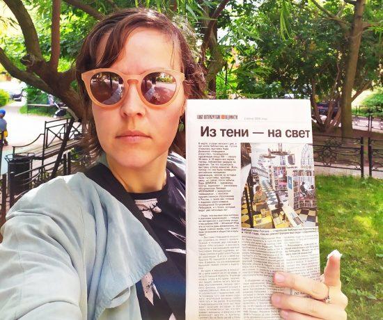 Истории русских художниц: мое интервью газете Санкт-Петербургские ведомости | Nadin Piter Надин Питер блог Нади Демкиной